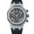 Audemars Piguet, Royal Oak Chronograph, Ref 26231ST.ZZ.D002CA.01