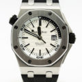 AUDEMARS PIGUET ROYAL OAK OFFSHORE DIVER 15710ST SILVER DIAL BOX & PAPERS