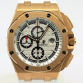 Audemars Piguet Royal Oak Offshore Limited Edition Summer Edition