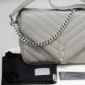 AUTHENTIC YVES SAINT LAURENT LOULOU GRAY SHOULDER BAG RETAIL $1,990