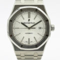 AUDEMARS PIGUET ROYAL OAK STAINLESS STEEL REF 15400ST.OO.1220ST.02 WITH BP