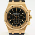 AUDEMARS PIGUET ROYAL OAK CHRONO 18K ROSE GOLD REF 26320OR.OO.D002CR.01 WITH BP