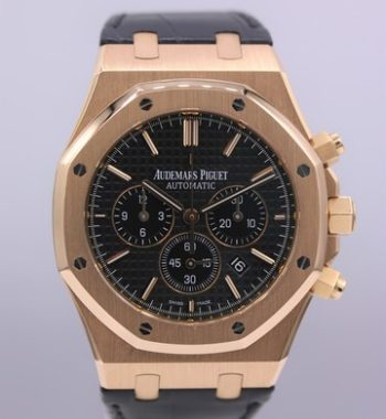 Audemars Royal Oak Chronograph